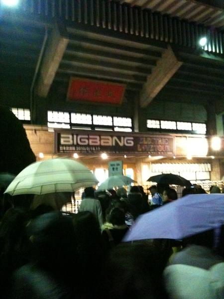 Bigbangのコンサートが始まる@日本武道館 とにかく寒いね。。。