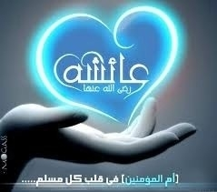 @mubaark اهداء