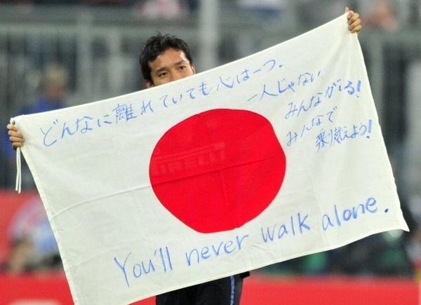 #YutoNagatomo del #Inter muestra la bandera japonesa con la leyenda #YouNeverWalkAlone #prayforjapan #Futbol 