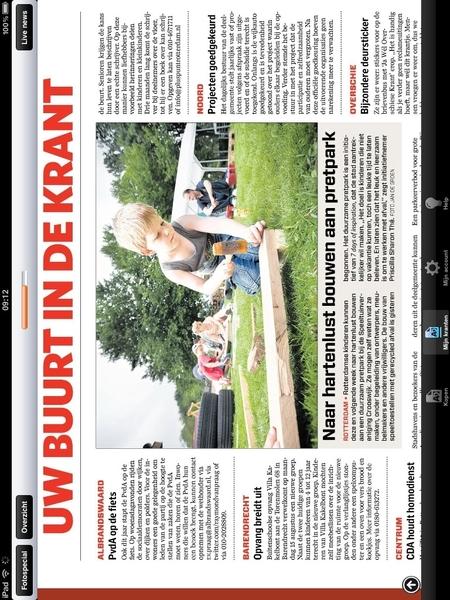 leuk artikel in het  #AD over het duurzame pretpark in rdam @DuurzaamPRET