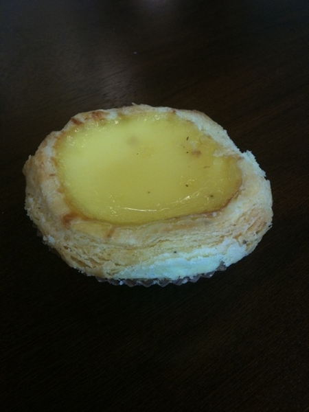 Hong kong egg tart