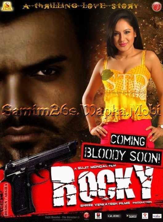 Wanted bengali movie full video mp3 songs