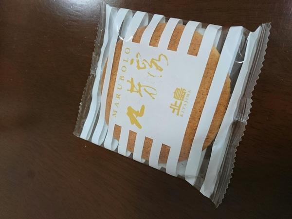 映画「次郎物語」で、お父さんが主人公へ「丸芳露を食べんか、北島の」って台詞の記憶が。 佐賀銘菓のひとつ!