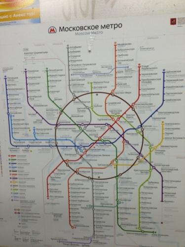 В метро наконец-то появилась