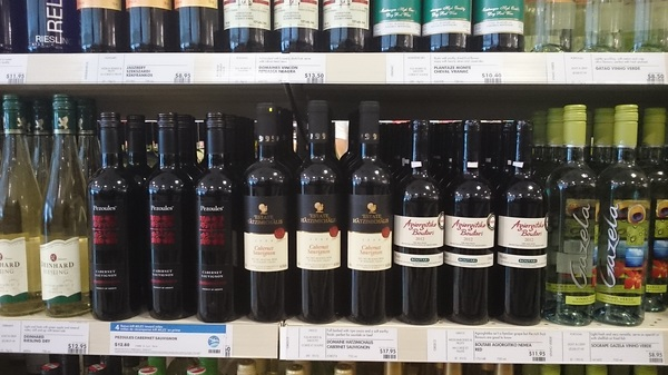 Greek Wines! Fun, quality, affordable, and a best kept secret. Pass it on...