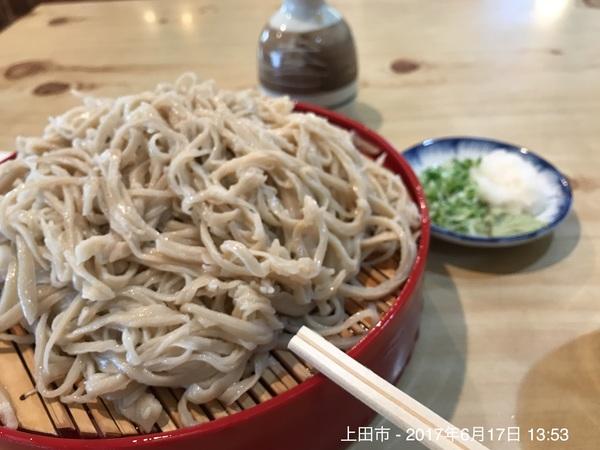 @adelheid1103  おはようごさいます。 沼田の蕎麦屋 あがりや の感想なんかありましたか?  上田市から青木村に行く途中の車屋  うんと うんまかったです。