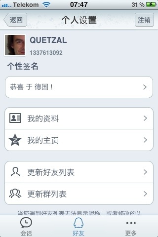 i love chinese #QQ :) to stay in touch with my friends in #china
