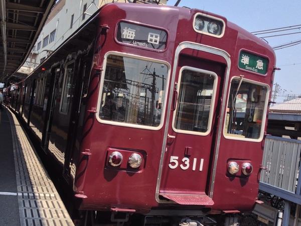 桂駅発車。第11033列車・5311F。#阪急 #阪急京都線