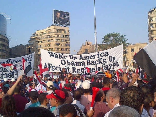 From a friend on the ground in Egypt...  Who describes the protests as being united against Morsi in big numbers.