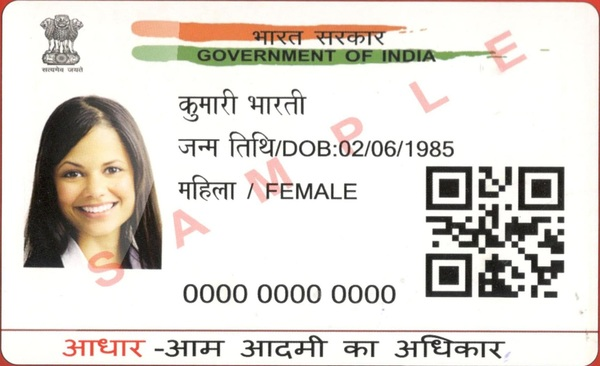 Aadhar Card Related Query