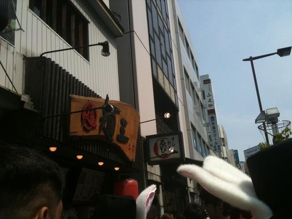 @miko2 twittletatorからmobyに投稿!麺王なうです(笑)