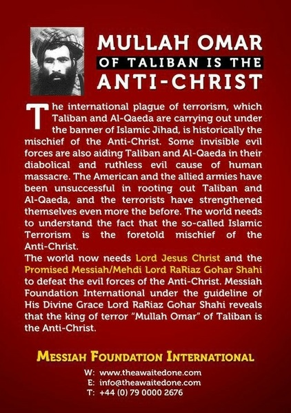 Taliban leader Mullah Omar is NOT dead soon will here reappear & claim to be Imam Mehdi (Mahdi) but is actually Anti Christ