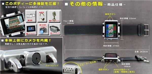 【珍アイテム】 VIDEO CAMERA MP4 Watch  12800円 動画再生、音楽を聴きたりできることで好評の「MP4ウォッチ」にビデオカメラを内蔵。静止画の撮影も可能。撮影した映像、画像を本体の液晶でチェック。