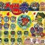 妖怪ウォッチ 妖怪メダル零vol.1 全16種セット  QRコード未登録 http://a.r10.to/hWeVDB #RakutenIchiba