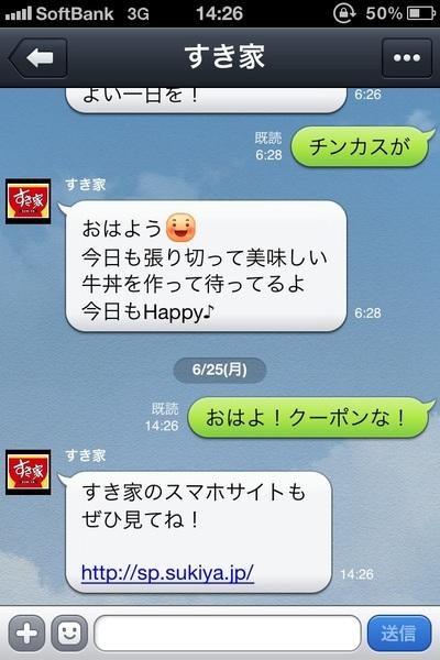 @hanako092s
