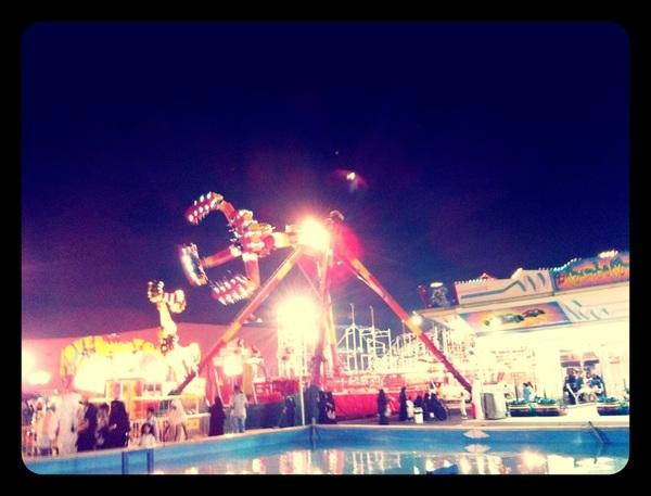 #dohapark #Qatar