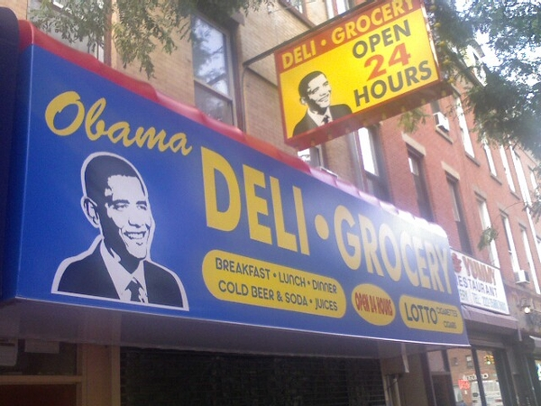Obama Grocery store on Myrtle?