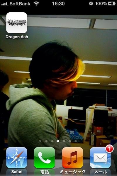 桜井さん、 昨日もかっこよかったなあ。 あんまり見えなかったけど☆*:.。. o(≧▽≦)o .。.:*☆ ひろきさん側にいたからなあ。わたし。
