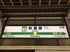 @nopjapan453 アキバ通過ー。(^_^)♪ 4号さん☆おはようございますー。