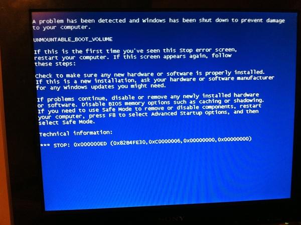 F*ck U Microsoft!!