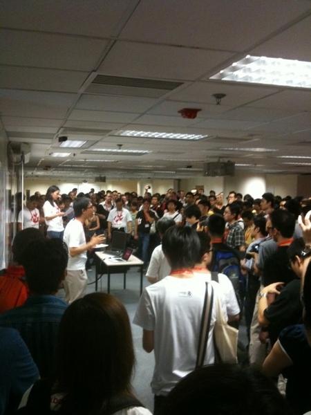 Barcamp hk kick off #barcamphk