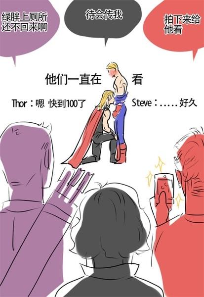 #Steve#Thor#Thor/Steve#Avengers